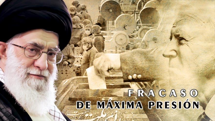 Detrás de la Razón: Líder de Irán: máxima presión de EEUU ha fracasado