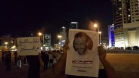 """Muere un preso bareiní por """"negligencia médica"""" de los Al Jalifa"""