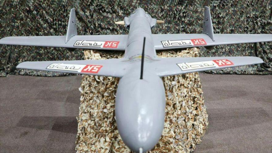 Un avión no tripulado modelo Qasef-2K, de la Fuerza Aérea del Ejército de Yemen.