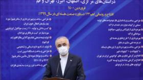Irán respeta leyes y está decidido a aumentar sus logros nucleares