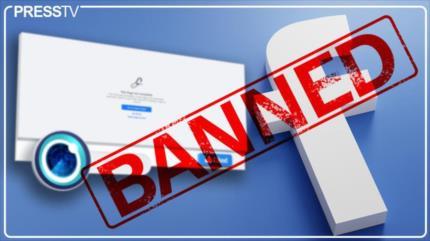 Juristas iraníes repudian hipocresía de redes sociales occidentales