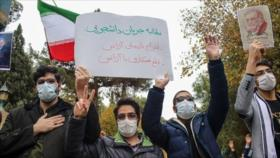 Cadena humana en Natanz repudia terrorismo nuclear de Israel