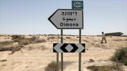 """""""Ataque a Dimona reveló talón de Aquiles de defensa israelí"""""""