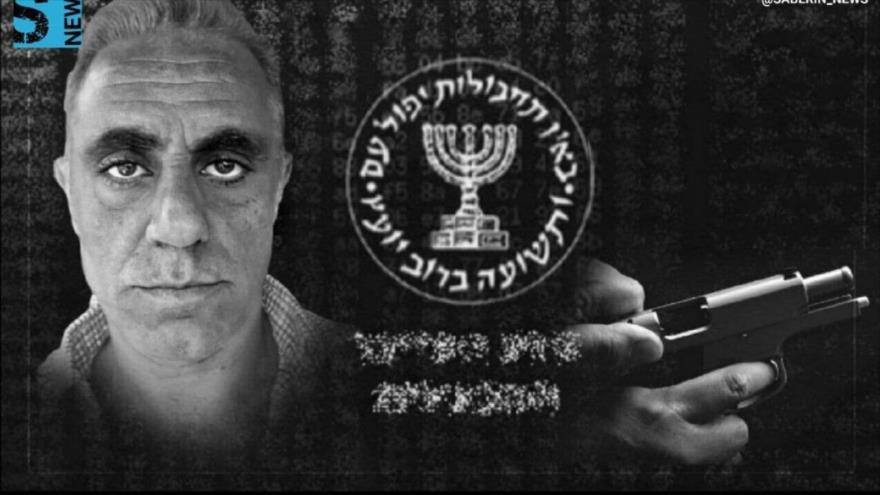 Exagente del servicio de seguridad interna israelí (Shin Bet), Yehudá Cohen.