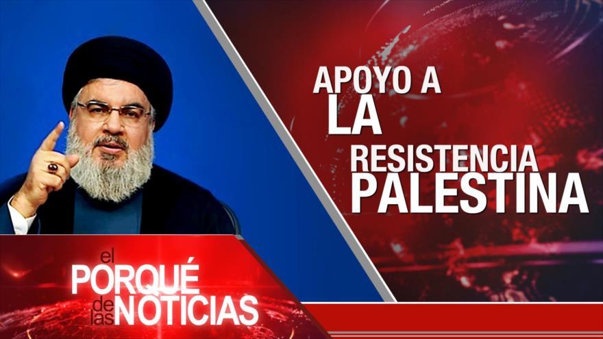 El Porqué de las Noticias: Apoyo a la Resistencia palestina. Elecciones de Irán. Estallido social en Colombia