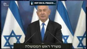 El Frasco: El fracaso de Netanyahu