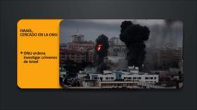 PoliMedios: Israel, cercado en la ONU