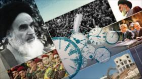 10 Minutos: El legado duradero del Imam Jomeini