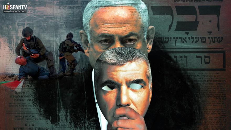 Israel: El sionismo cambia de maquillaje | HISPANTV