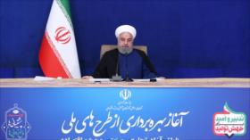 Rohani: Las sanciones unilaterales de EEUU se anularán pronto