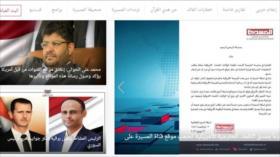 """""""Piratería de EEUU"""": Al-Masirah sobre la confiscación de su sitio"""