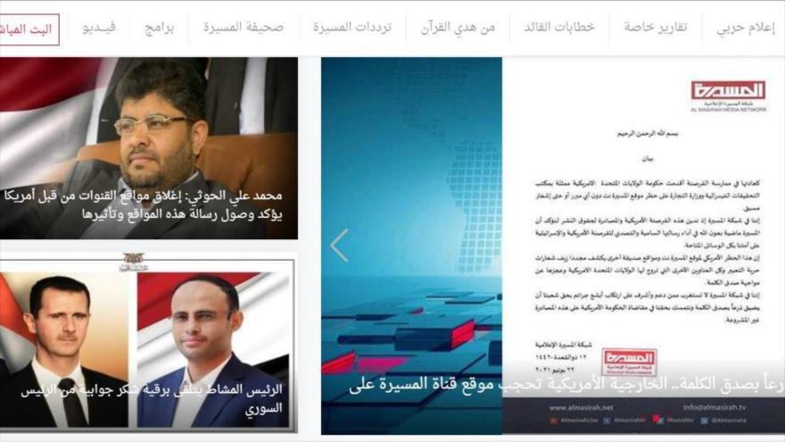 La vista de la página principal del sitio web de la cadena yemení Al-Masirah.