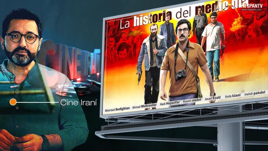 Cine iraní: La historia del medio día