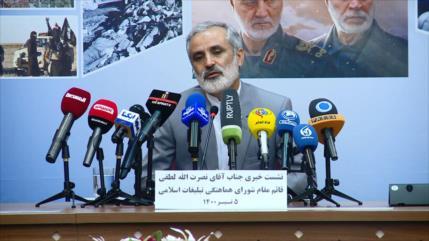 Comienza la Semana de los DDHH Estadounidenses en Irán