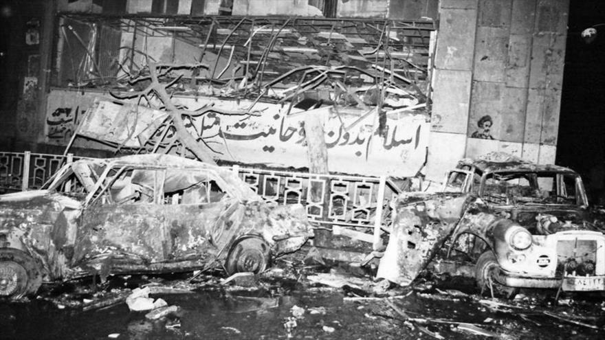 MKO, 40 años de imparable ciclo violento contra Irán   HISPANTV