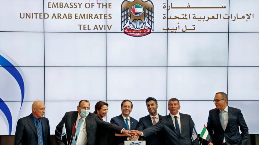 La ceremonia de la apertura de la embajada emiratí en Tel Aviv, 14 de julio de 2021. (Foto: AFP)
