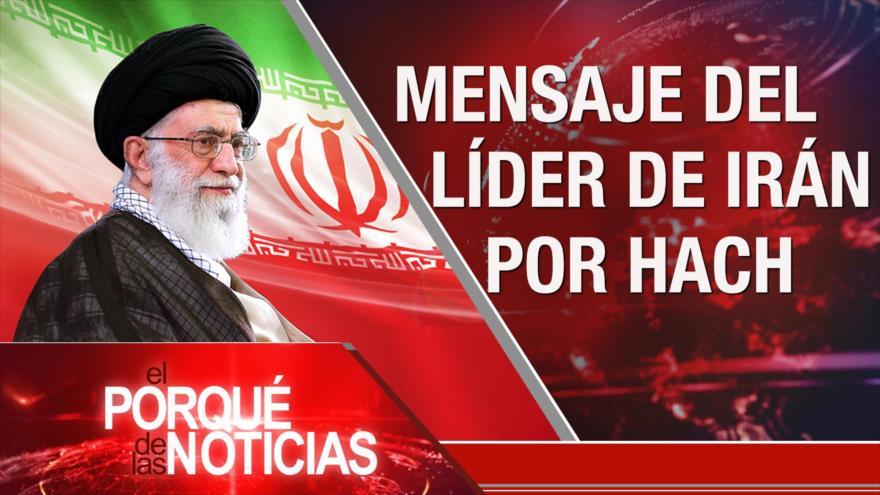 El Porqué de las Noticias: Mensaje del líder por el Hach. Aniv. de victoria Sandinista. Elecciones primarias Chile