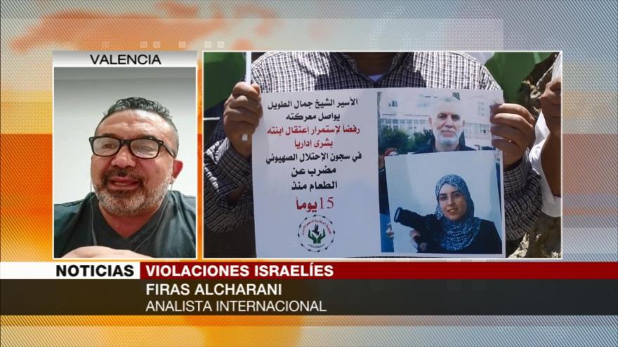 Alcharani: Israelíes presionan a los palestinos con detención ilegal