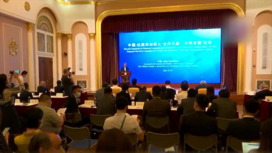 China y América Latina buscan fortalecer sus cooperaciones | HISPANTV