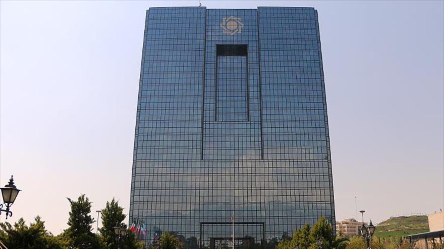 El edificio del Banco central de Irán en Teherán, la capital.