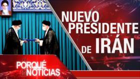 El Porqué de las Noticias: Nuevo presidente de Irán. España: Críticas a monarquía. Conflicto constitucional en Brasil