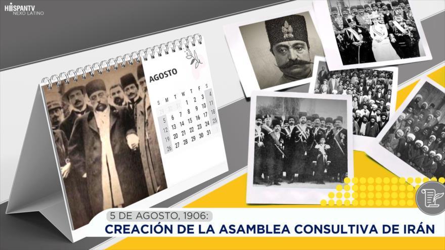 Esta semana en la historia: Creación de la Asamblea Consultiva de Irán