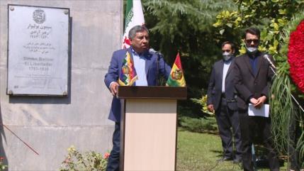 Se celebra el Día de la Independencia de Bolivia en Teherán