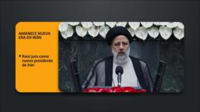 PoliMedios: Amanece nueva era en Irán