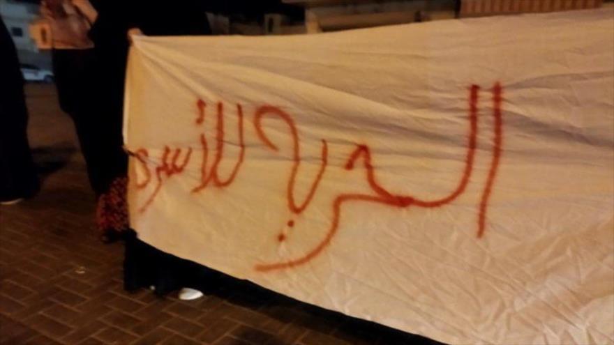 Bareiníes salen a calles para exigir liberación de presos políticos