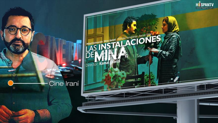 Cine iraní: Las instalaciones de Mina