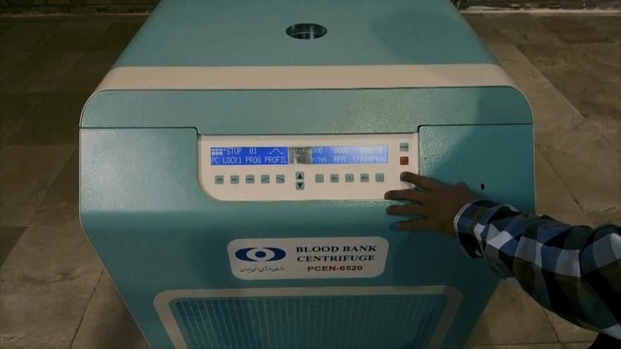 Energía Atómica de Irán: Centrifugadora para el banco de sangre