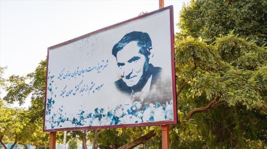 Se celebra en Tabriz Día Nacional de la Poesía y la Literatura