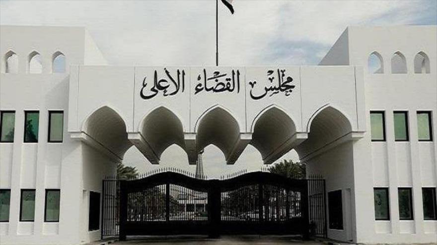 Edificio del Consejo Judicial Supremo de Irak.