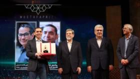 Teherán acogerá la 4ª edición del Premio Internacional Mustafa