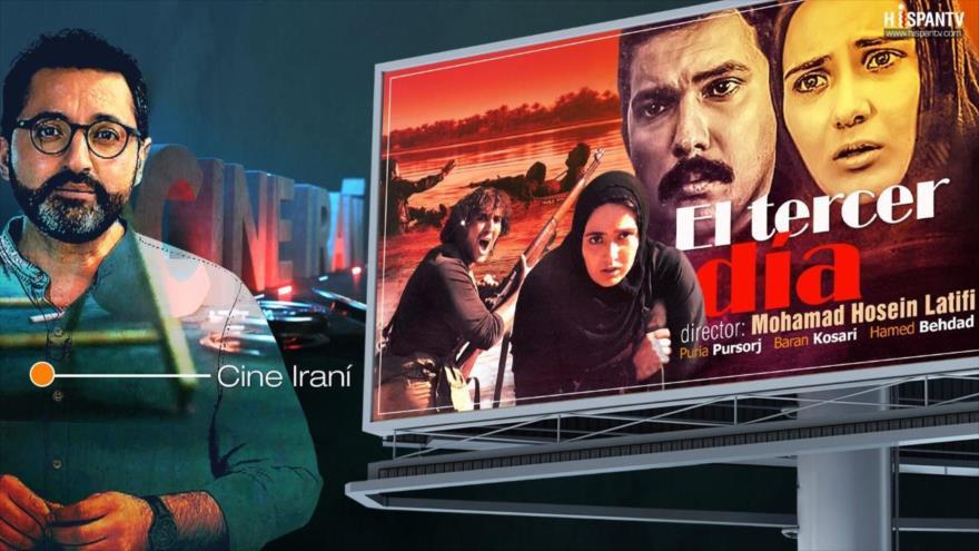 Cine iraní: El tercer día